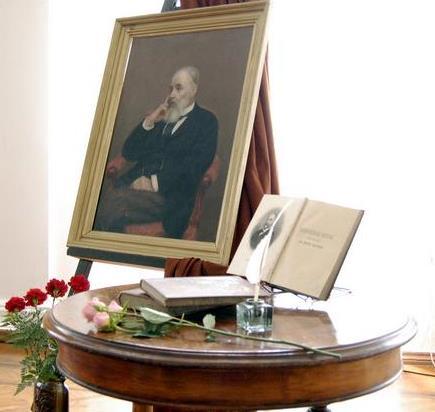 композиция с портретом Гончарова