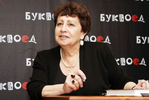 Дина Рубина, портрет